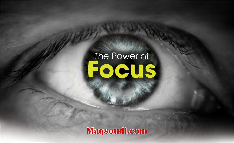قدرت در تمرکز است یا تمرکز قدرت است