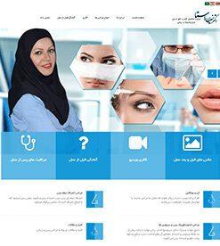 طراحی سایت برنزی شخصی محسن مقصودی