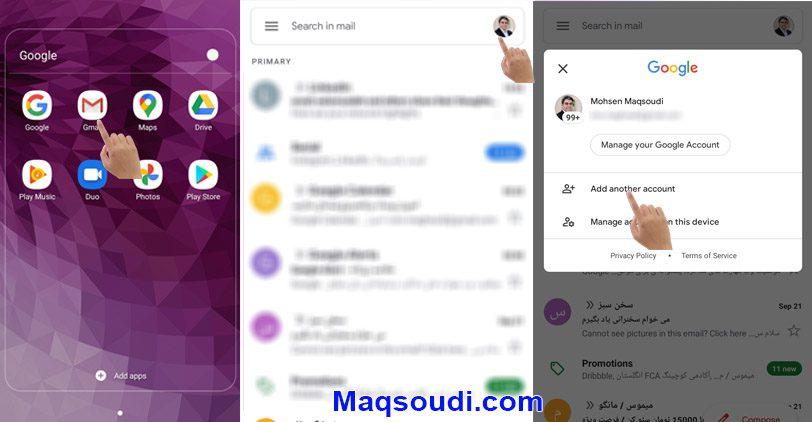آموزش ساخت gmail ( جیمیل ) در گوشی